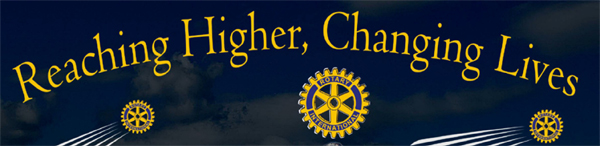 Reaching_Higher_Logo